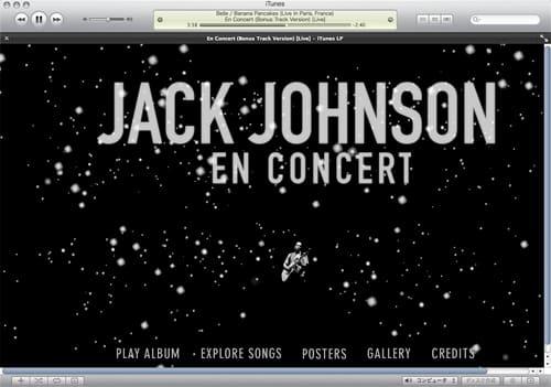 En Concert Jack Johnson