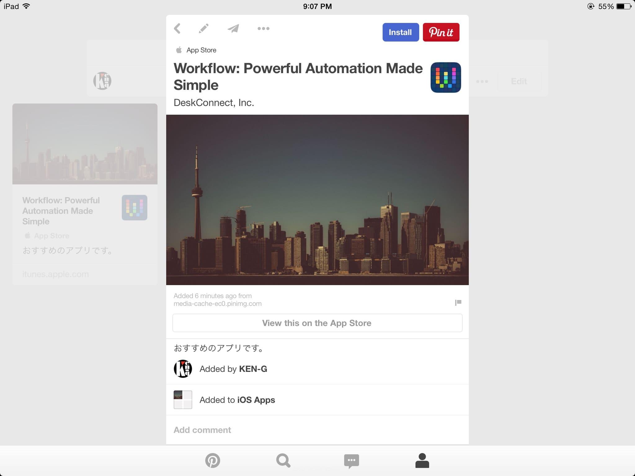Pinterest app Pins 完成