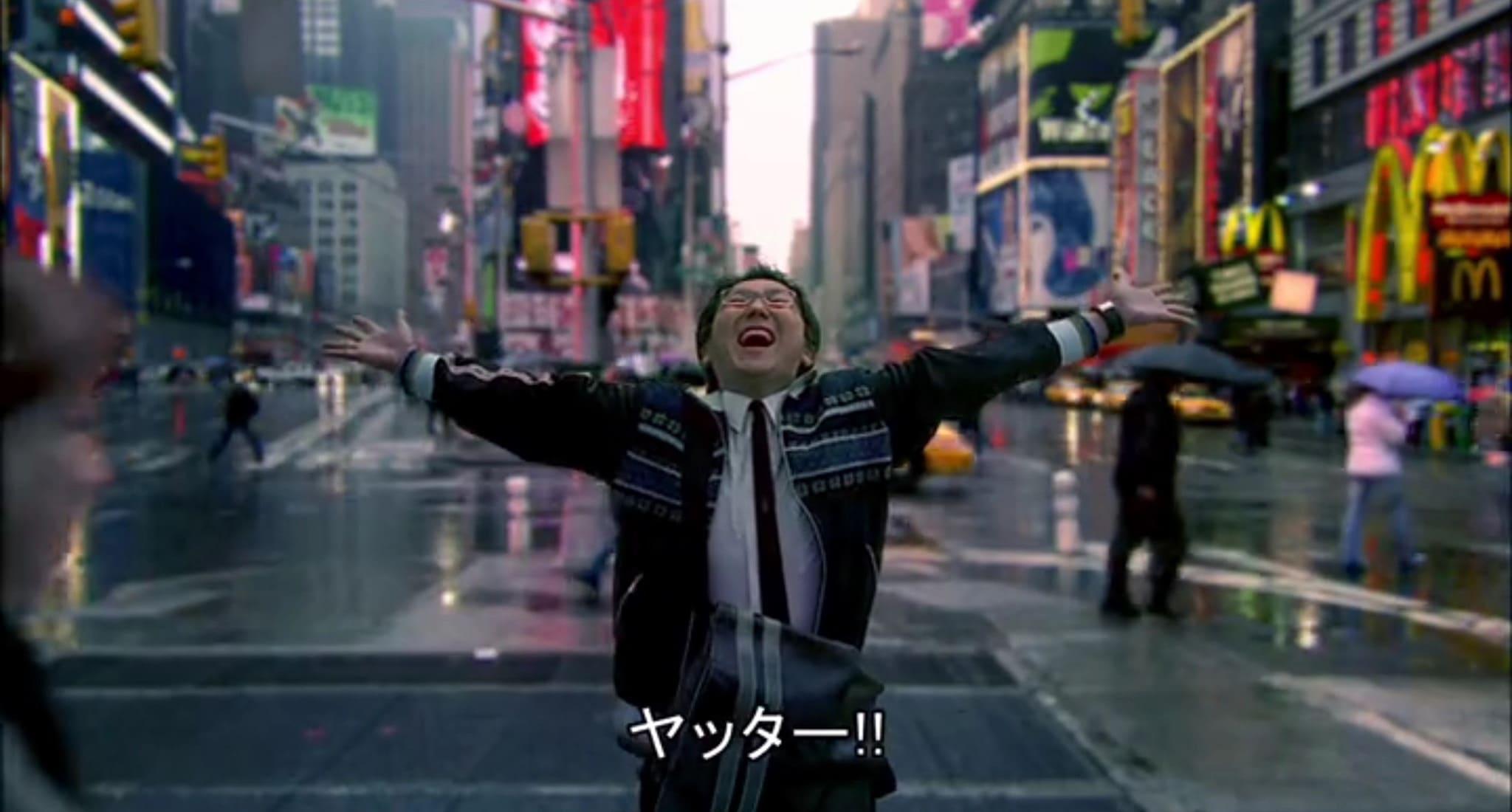 ヒロ・ナカムラ ©NBC Universal Television Studio