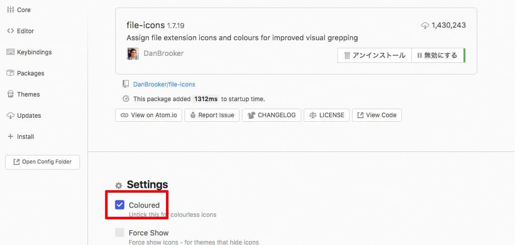 Atom パッケージ アイコン変更 file-icons