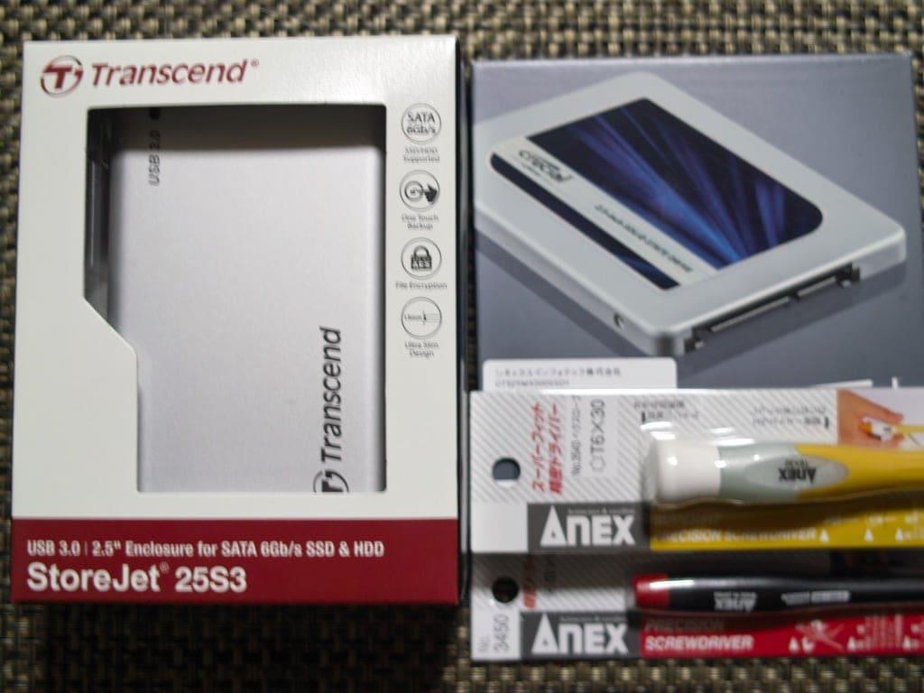 SSD交換の際に購入したもの
