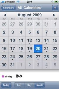 iPhone カレンダー