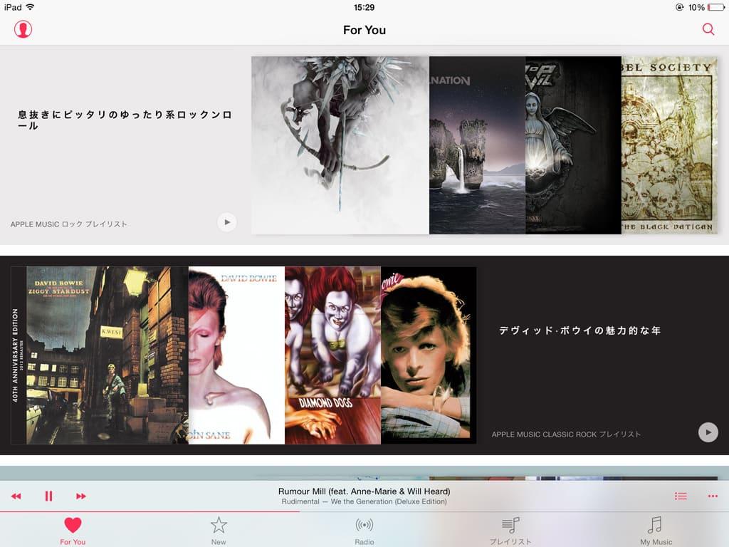 Apple Music Connectをオフにした状態