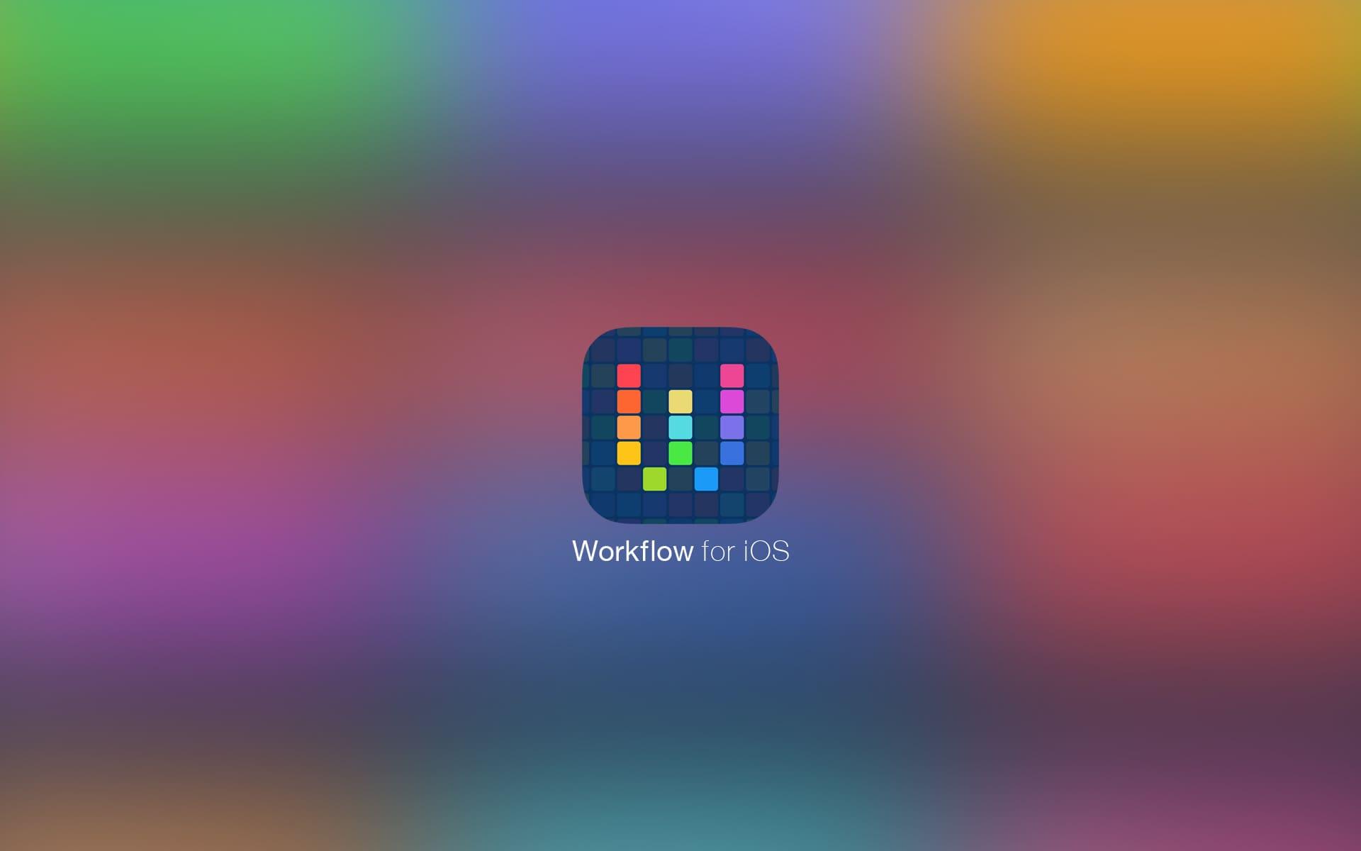 iOS『Workflow』通知センター ウィジェットのワークフローを整理