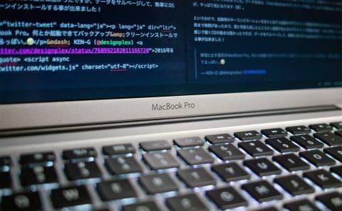 MacBook ProのハードディスクをSSDに交換 Crucial MX300 525GB