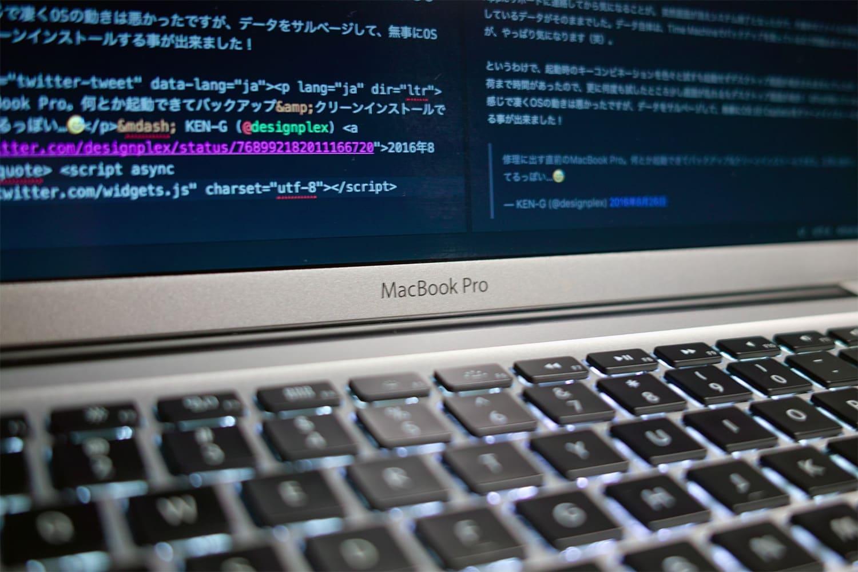 GPUを無効化したMacBook Pro 2011でmacOSをアップデート