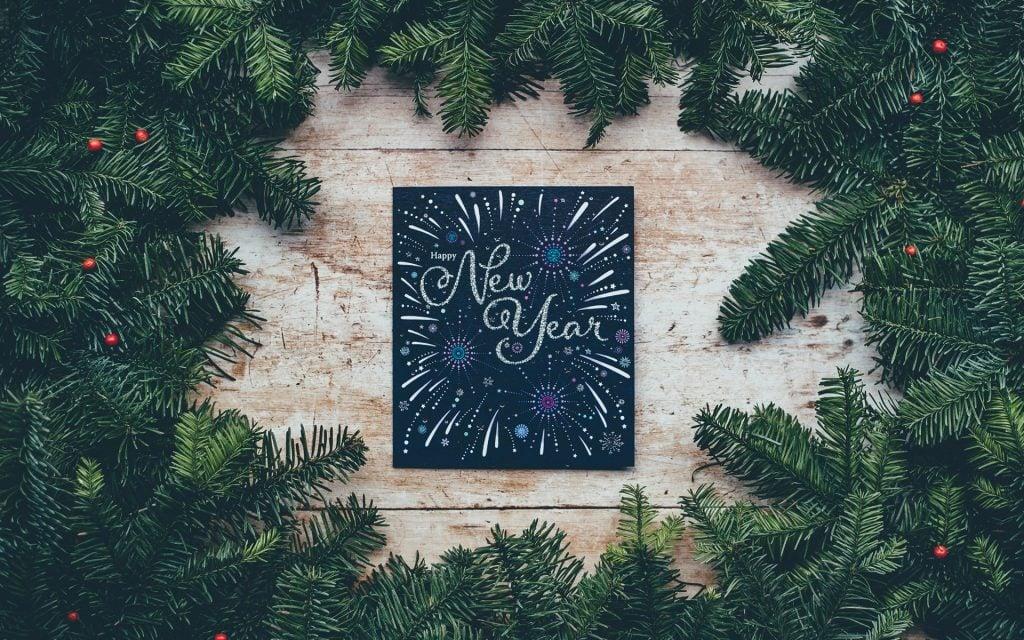 2017年、あけましておめでとうございます