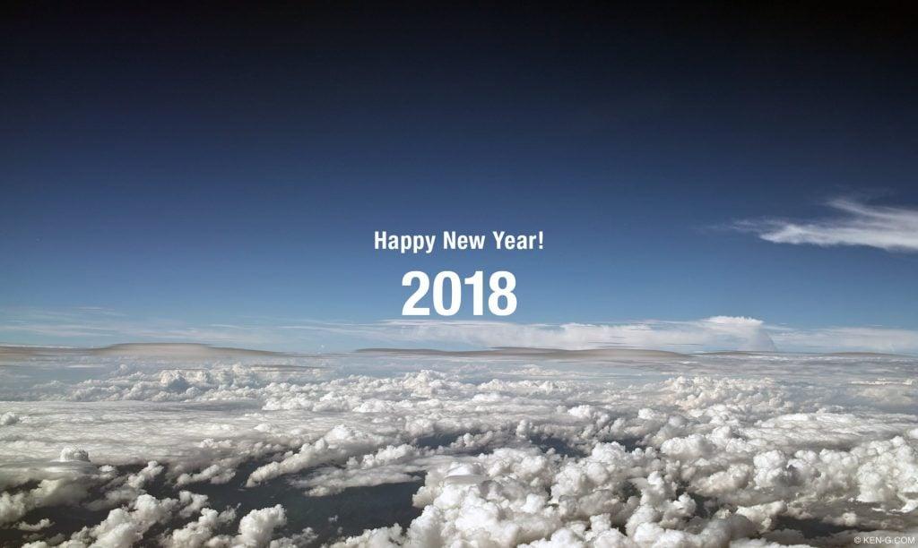 2018年、KEN-G.COMより新年のご挨拶
