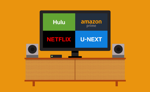Netflix, Hulu, Amazonプライム, U-NEXT, dTVを使ってみた感想と比較